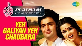 Platinum song of the day Yeh Galiyan Yeh Chaubara ये गलियाँ 20th May RJ Ruchi