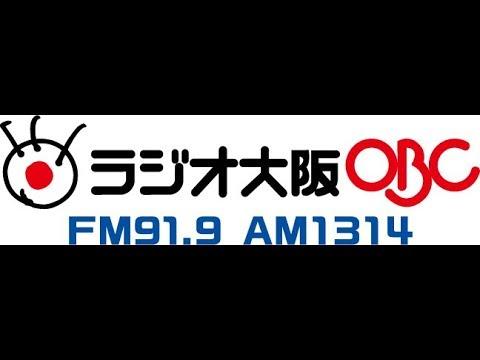 JOUF - OBC Radio Osaka 1314 kHz