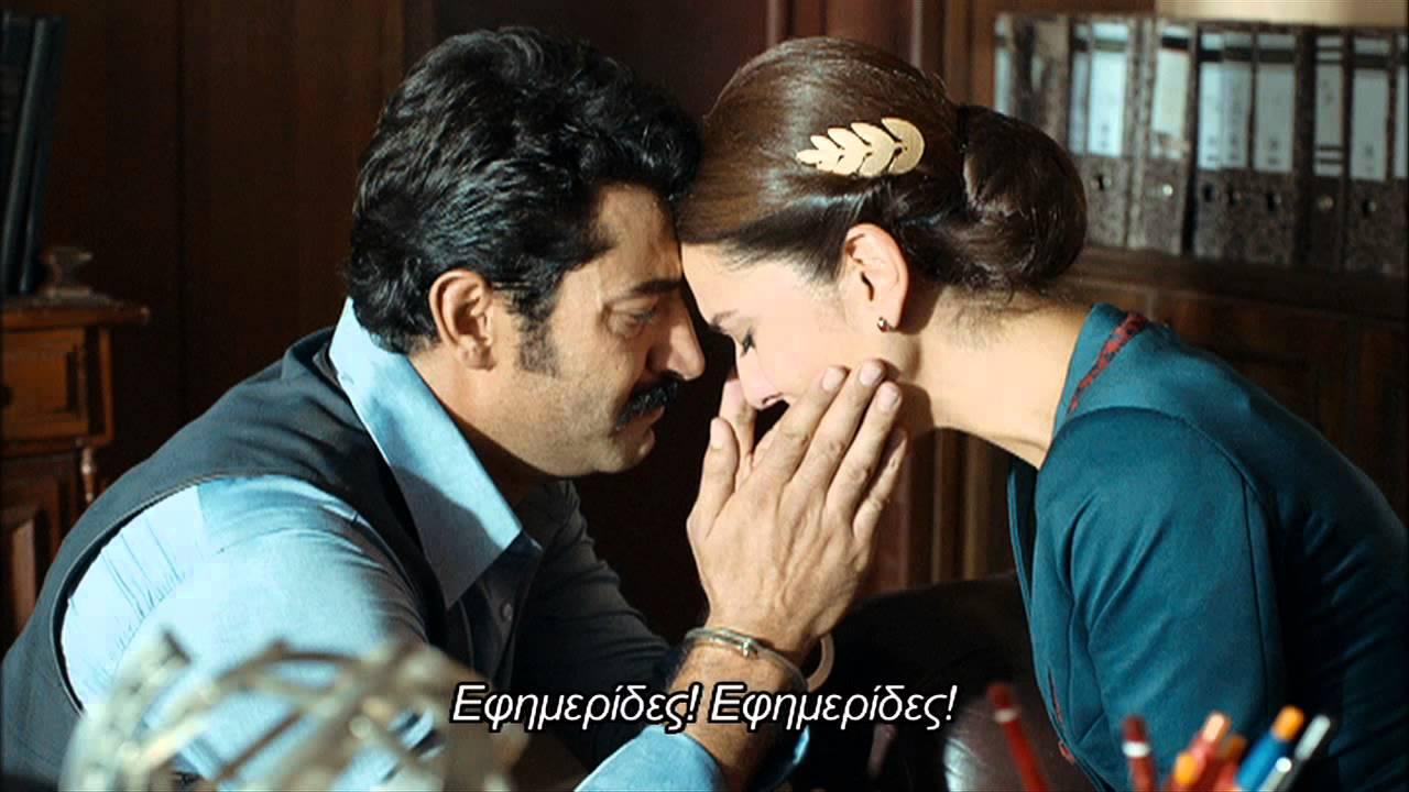 Karadayi season 2 greek subtitles : Paul 2011 maxspeed subtitles english