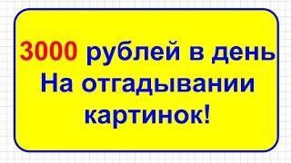 TAURISE +3000р В ДЕНЬ ! ПРОЕКТ ДОСТОЙНЫЙ ВНИМАНИЯ ! ИНВЕСТИЦИИ ! ЗАРАБОТОК В ИНТЕРЕНЕТЕ !