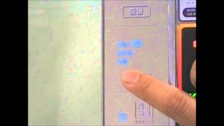 삼성전자 스탠드 김치냉장고 하실 온도 조절방법