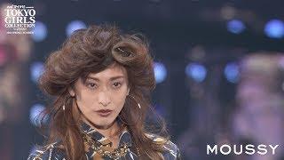 【MOUSSYステージ】 model:山田優、TSUGUMI、安藤ニコ、福士リナ、山崎...