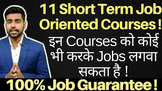 job oriented courses after 12th science