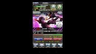 【ギルティドラゴン】真・メテオダイブ
