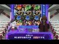 CRフィーバーアクエリオンEVOL みどころムービー -ぱちんこって?-