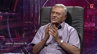 360 with Chamal Rajapaksa ( 10-07-2017 ) Thumbnail