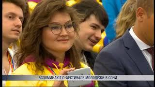 """ПБК: """"Литовское время""""  2017 11 16"""