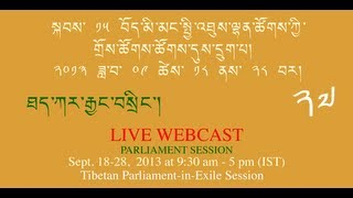 Day8Part1: Live webcast of The 6th session of the 15th TPiE Live Proceeding from 18-28 Sept. 2013