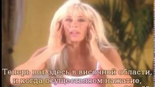 Бодифлекс - красивое лицо и шея с Грир Чайлдерс (рус)