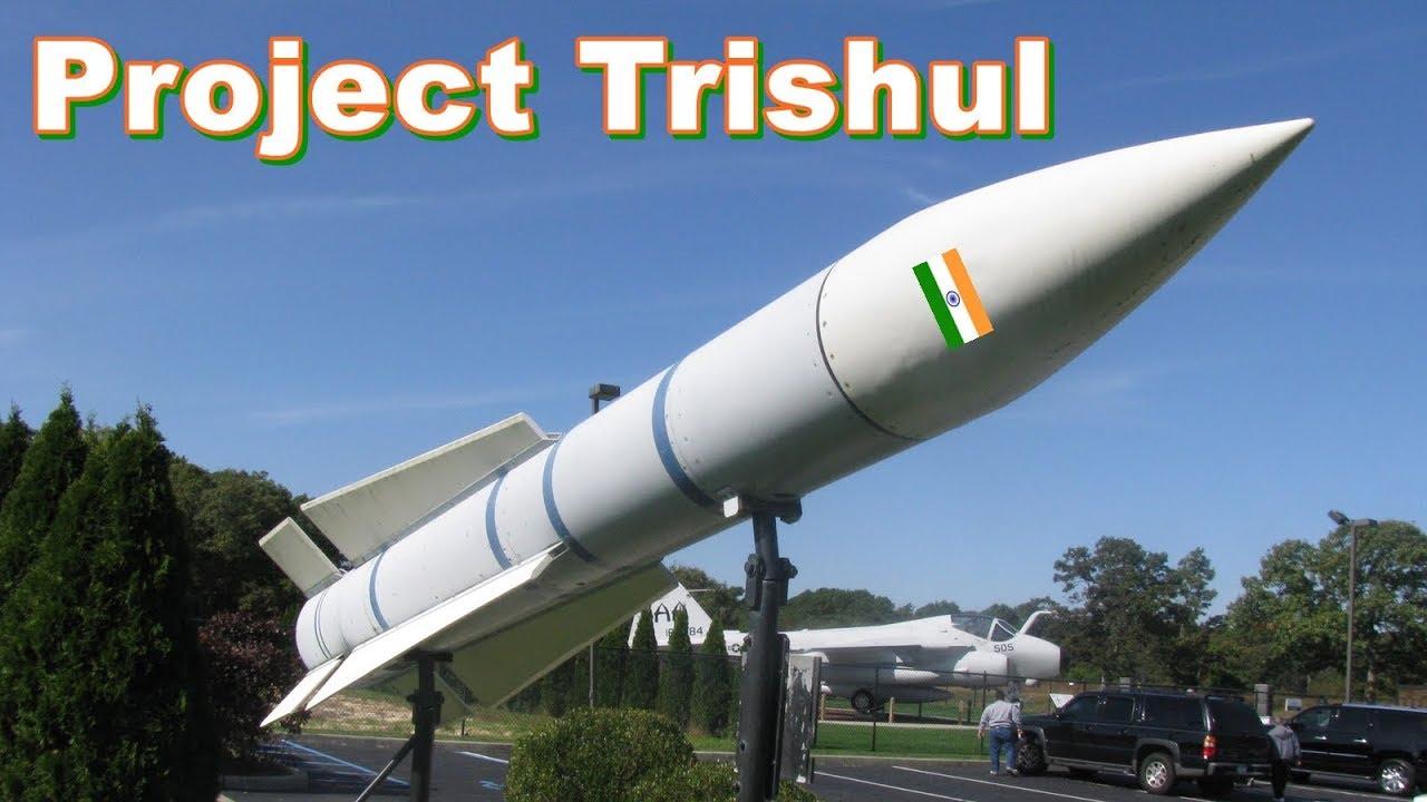 DRDO का Project Trishul क्या था? What was DRDO's Project ...
