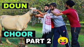 Doun Choor Part 2 Funny Video By Kashmiri Rounders