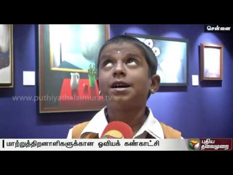 Art of visually impaired artists in Chennai | Special report