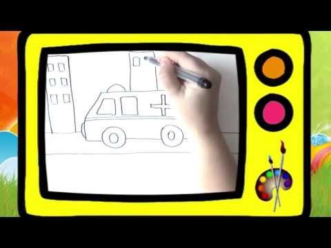 Как нарисовать машину скорой помощи. Оживающие рисунки. Наше_всё!