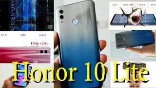 Honor 10 Lite за очень симпатичную цену Обзор Технических характеристик