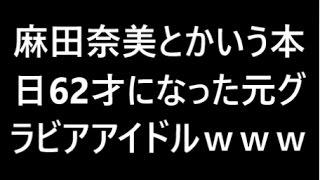 画像引用元 https://blogs.yahoo.co.jp/ritty10ritty/27134657.html.