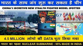 Indian Defence News:China's BRI vs G-7 B3W,China stealing Data,future SSN of Indian Navy,FC-31 new