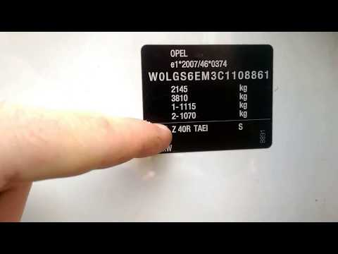 how to find Opel/Vauxhall insignia |color Code |paint code place