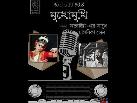 Malobika Sen / MUKHOMUKHI /with RJ Satyajit / Radio JU 90.8 FM