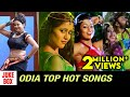 Odia Top Hot Item Songs || Video Songs Jukebox Hq Nonstop video