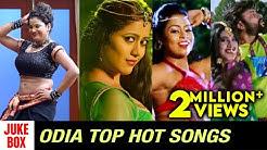 Odia TOP HOT Item Songs || Video Songs Jukebox HQ Nonstop
