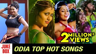 Odia TOP HOT Item Songs || Video Songs Jukebox HQ Nonstop