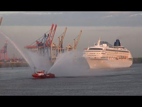 4K | Maiden Call ASUKA II at Hamburg