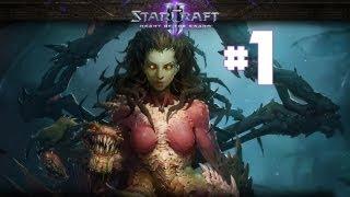 StarCraft 2 - Лабораторная крыса - Часть 1 - Ветеран - Прохождение Кампании