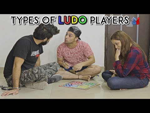 Types Of LUDO Players | Harsh Beniwal