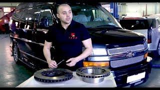 Chevrolet Express - Установка улучшенной тормозной системы, сравнение со стоком