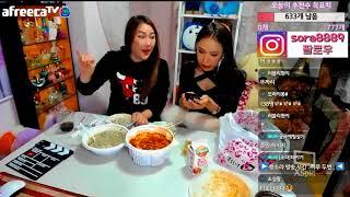 왕소라★타조랑 먹어서 재밌는 먹방!!:엽떡,계란죽,쿨피스Mukbang