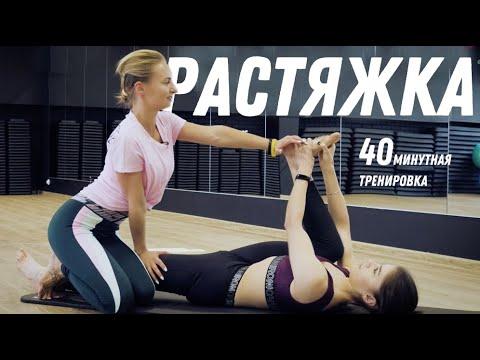 Тренировка по стретчингу