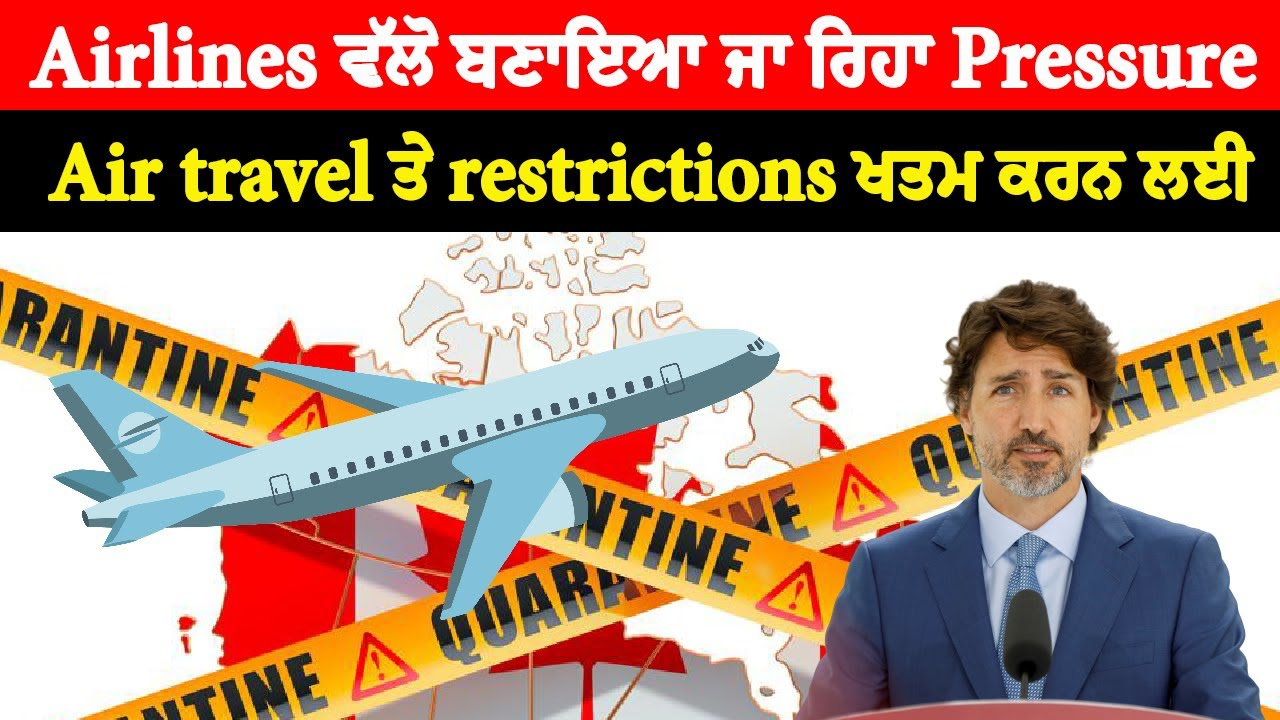 air canada travel restrictions | air travel to canada | Justin trudeau | flights into canada