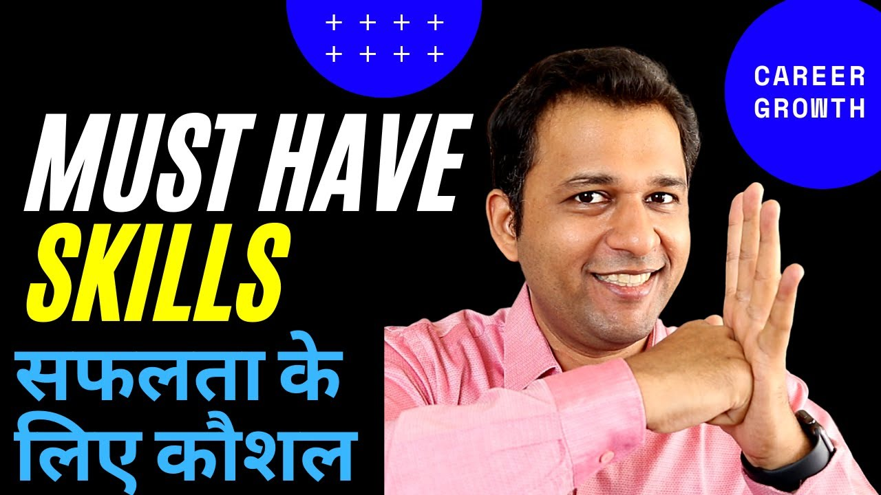 Must Have Skills For Success In Career & Life | सदाबहार कौशल | Learn & Future Proof Your Career