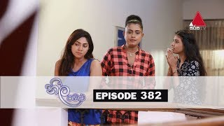 Neela Pabalu   Episode 382   29th October 2019   Sirasa TV Thumbnail