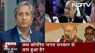 Prime Time With Ravish Kumar, Dec 02, 2019   Is India's Corporate Sector Fearful Of The Government?