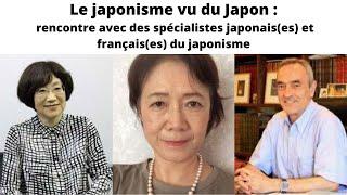 site de rencontre francais japonaise)