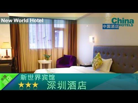 New World Hotel - Shenzhen Hotels, China