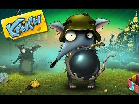 игра крысы оnline в одноклассниках 2 уровень