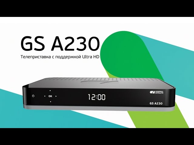 Спутниковая Ultra HD приставка-сервер GS A230
