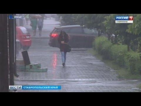 Дожди с грозами идут на Ставрополье
