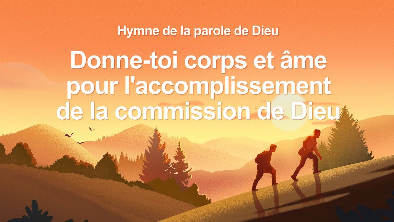 Donne-toi corps et âme pour l'accomplissement de la commission de Dieu | Chant Chrétien avec paroles