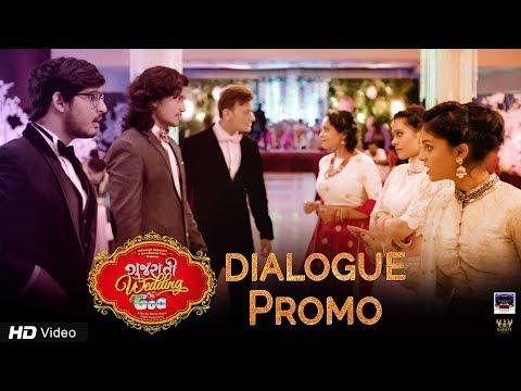 Dialogue Promo 1 | Gujarati Wedding In Goa | Gujarati Comedy Film (2018) | 30th March