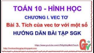 📖 Hình học 10 Chương 1 Vec tơ Bài 3  Tích vec tơ với một số: Hướng dẫn bài tập SGK