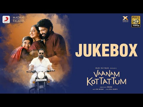 Vaanam Kottattum Jukebox  Mani Ratnam  Dhana  Sid Sriram  Madras Talkies