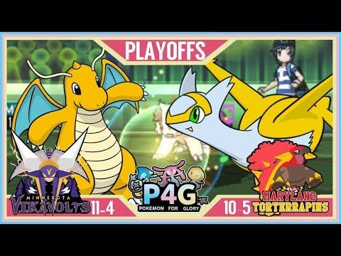 PLAYOFFS! DRUMMED! | Minnesota Vikavolts VS Maryland Torterrapins P4G PLAYOFFS | Pokemon Sun Moon