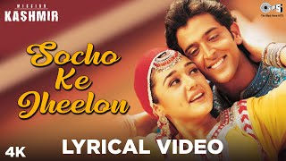 Socho Ke Jheelon Lyrical - Mission Kashmir | Hrithik Roshan, Preity Zinta | Udit Narayan, Alka Y
