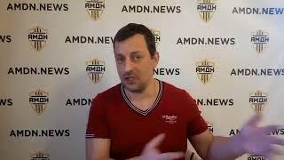 Итоги недели amdn.news Путин и Донбасс