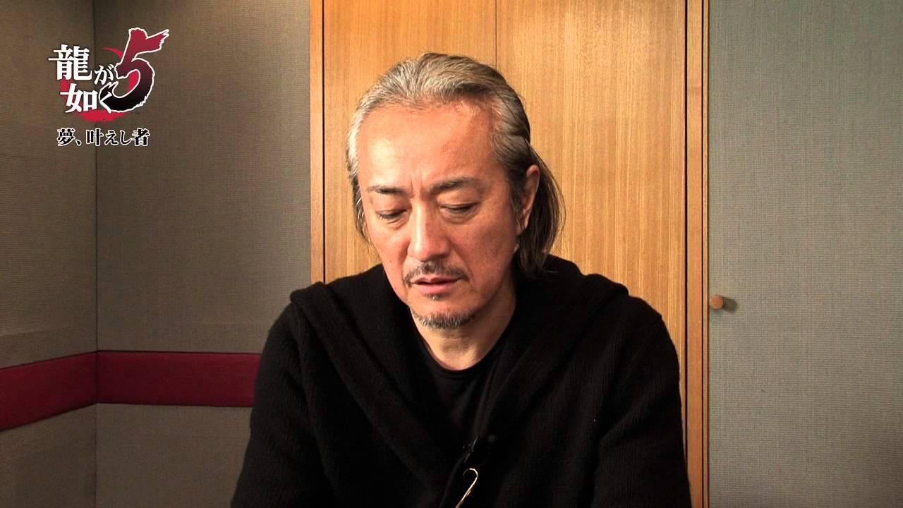 龍が如く5 夢、叶えし者』メイキング映像「山路和弘」編 - YouTube