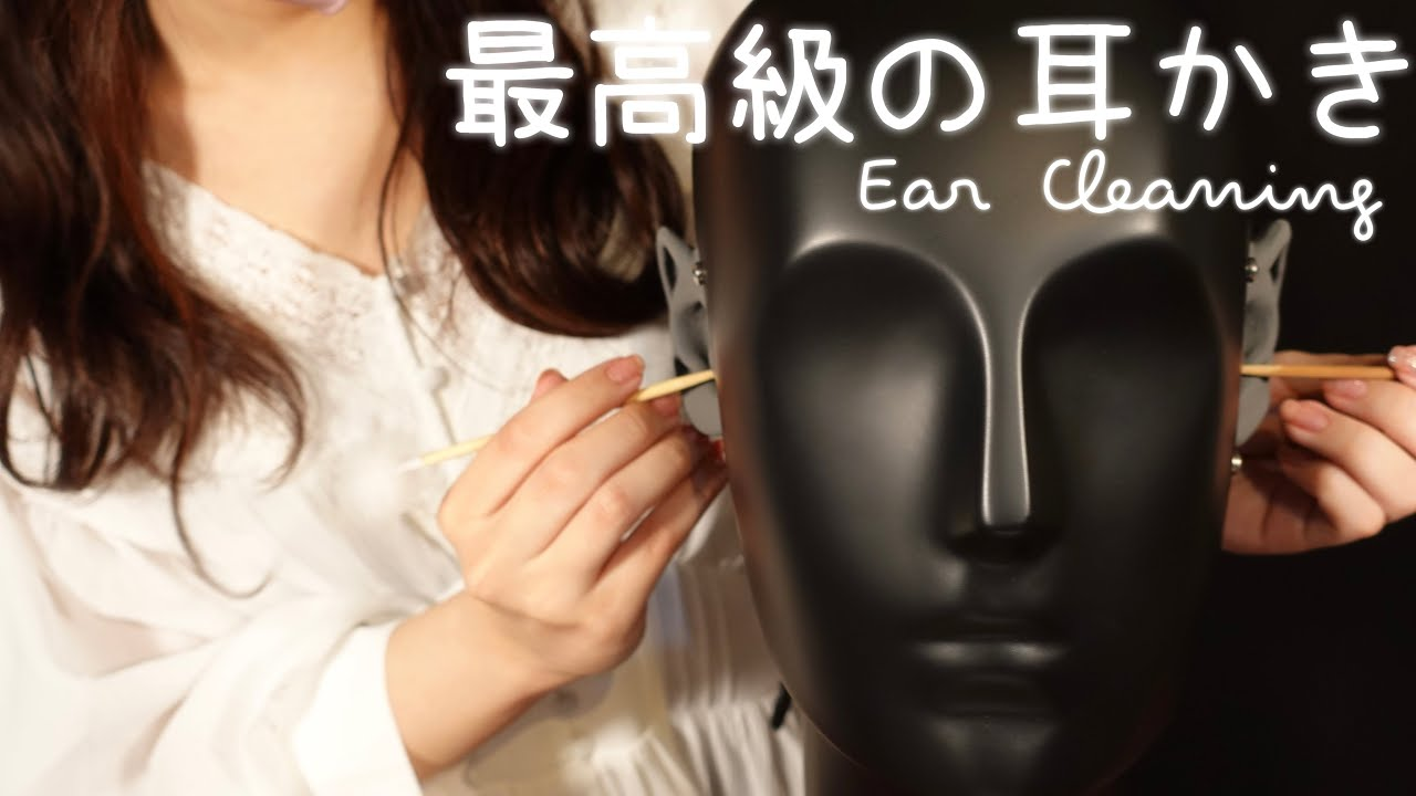 【ASMR】ダミへで鼓膜と耳介を耳かき/竹製/指/梵天/Earcleaning/Whispering【JGAコラボ】