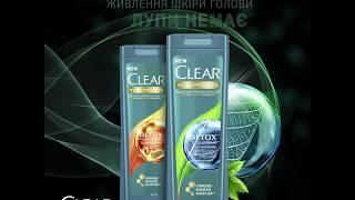 Clear Chia Brazil Detox Healthy lifestyle 5sec